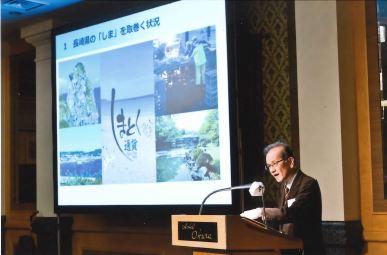 JCB主催の会議にて、江口事務局長より電子地域通貨「しまとく通貨」のご講演をいただきました。